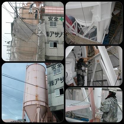 高松市 A工業
